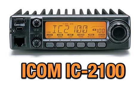 IC-2100 Review