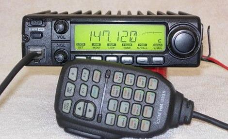 IC-2100 Mod