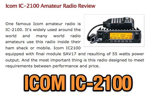 DXZone Icom IC-2100  Review