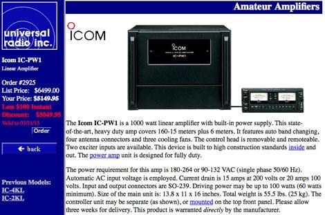 Icom IC-PW1 Specifications