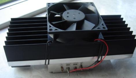 DXZone 23cm Power Amplifier