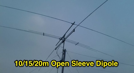 10 15 20m Open Sleeve Dipole