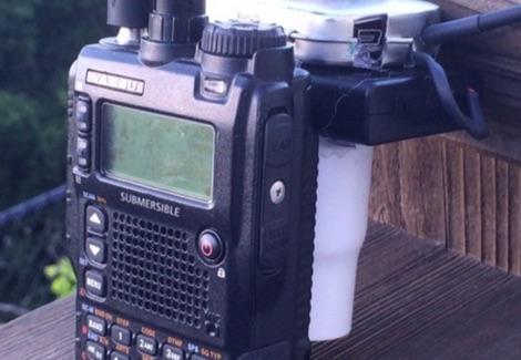 Arduino Yaesu VX8r GPS