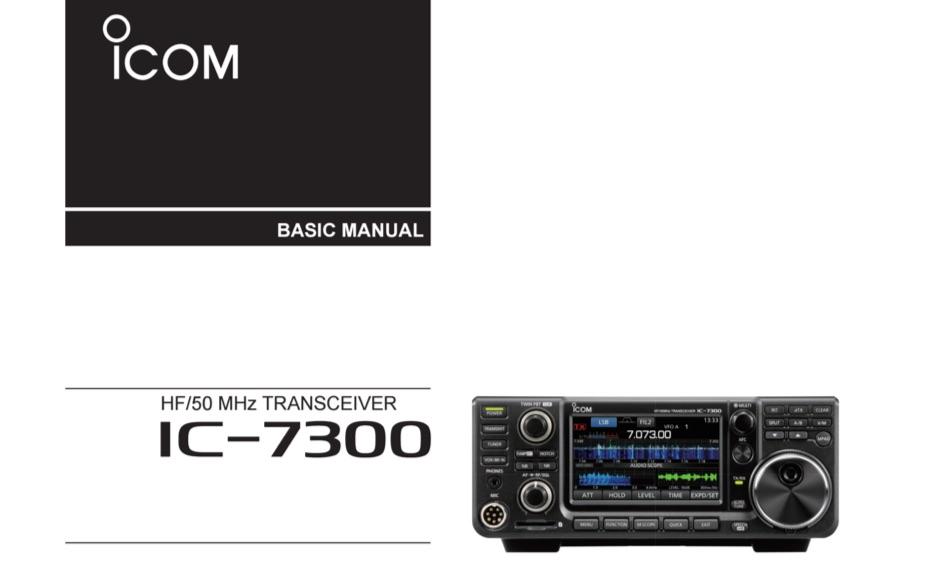 ICOM IC-7300 English Manual