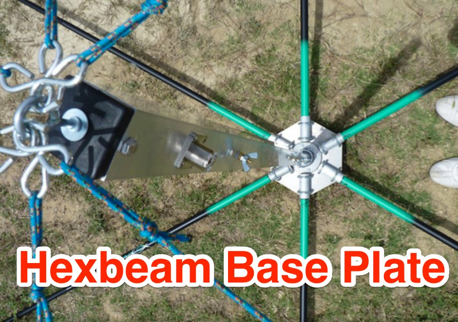 Hexbeam base plate