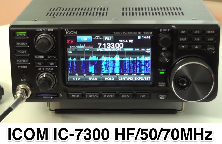 DXZone Introduction to ICOM 7300