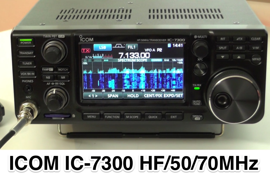 Introduction to ICOM 7300