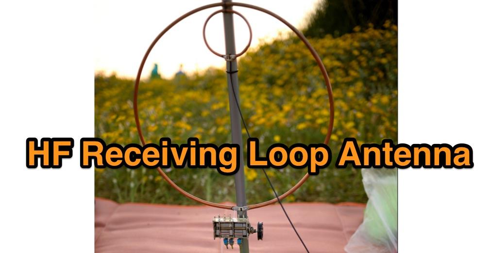 HF Resonant Loop Antenna