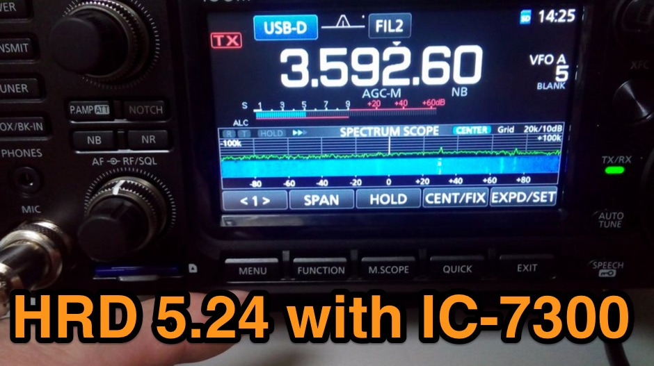 IC-7300 with Ham Radio Deluxe 5.24