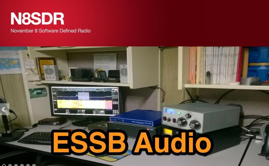 DXZone ESSB Audio