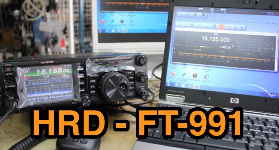 HRD and FT-991 USB Setup
