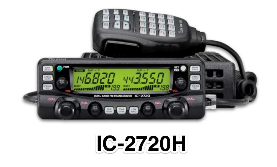 Icom 2720H mobile transceiver Review