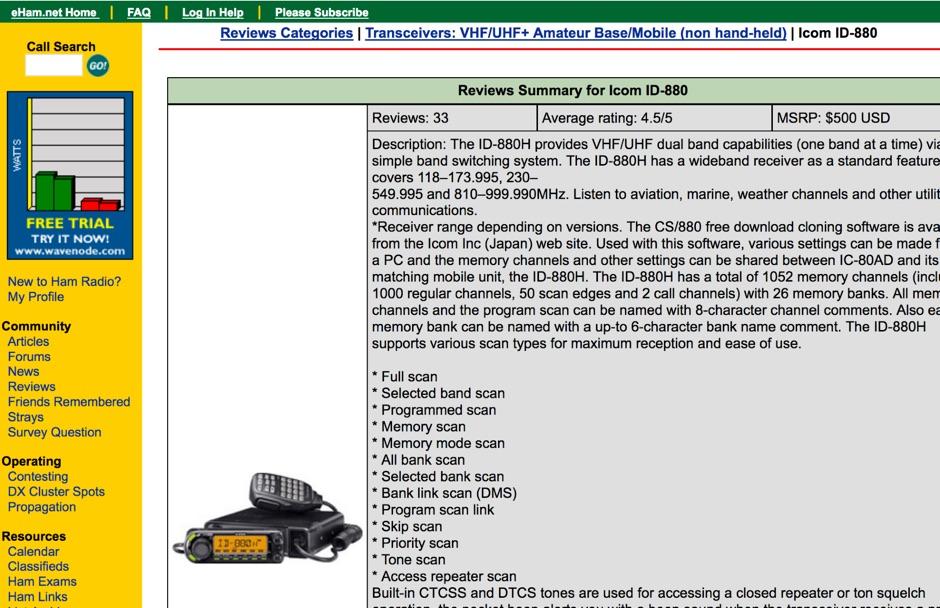 DXZone Icom ID-880 reviews