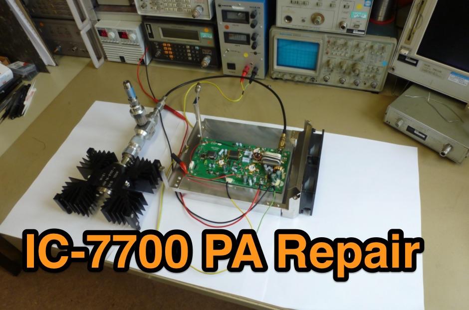 DXZone Icom IC-7700  Power Amplifier Module