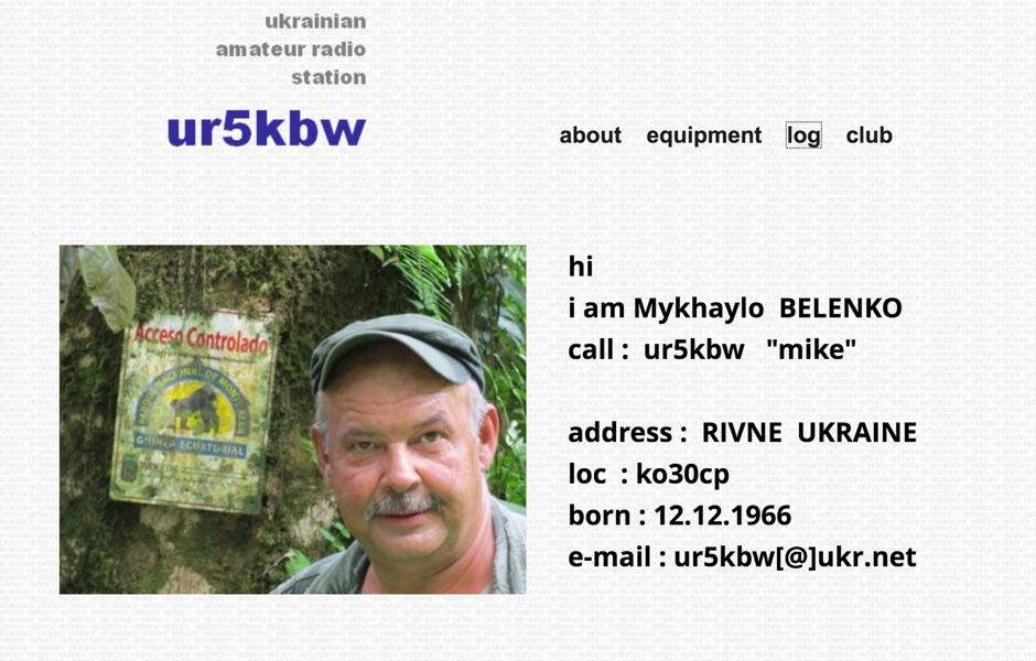 UR5KBW Mykhaylo