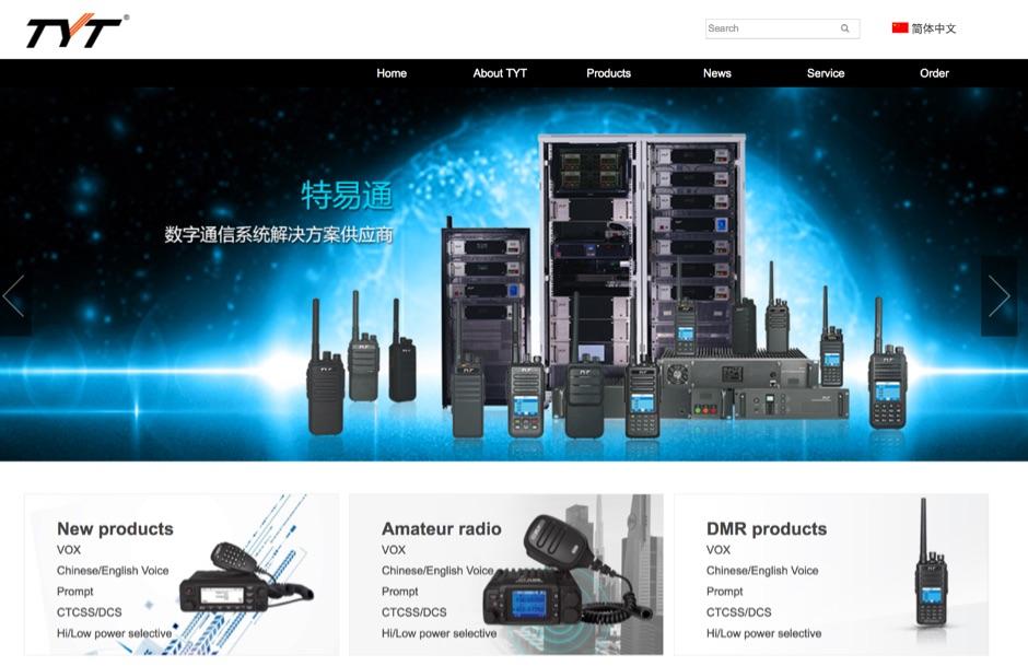 DXZone TYT Electronics