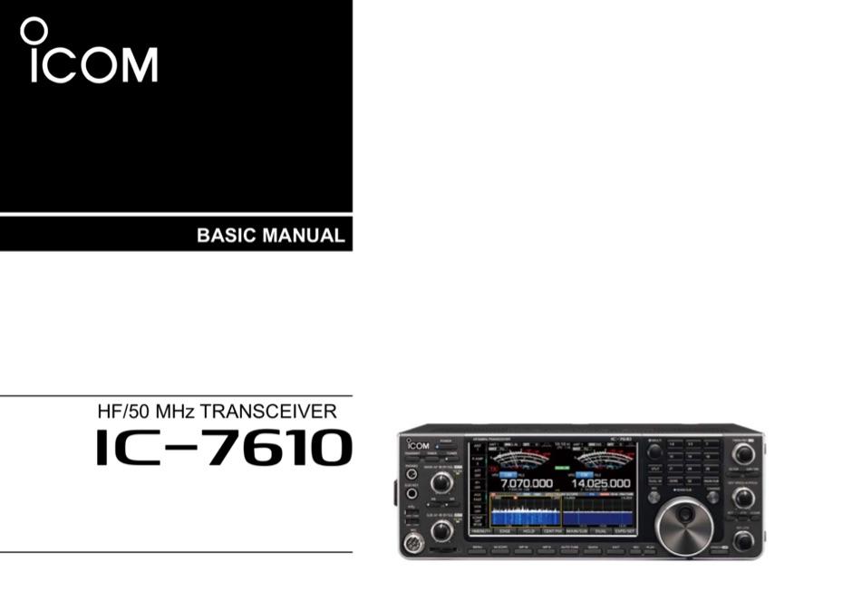ICOM IC-7610 Manual