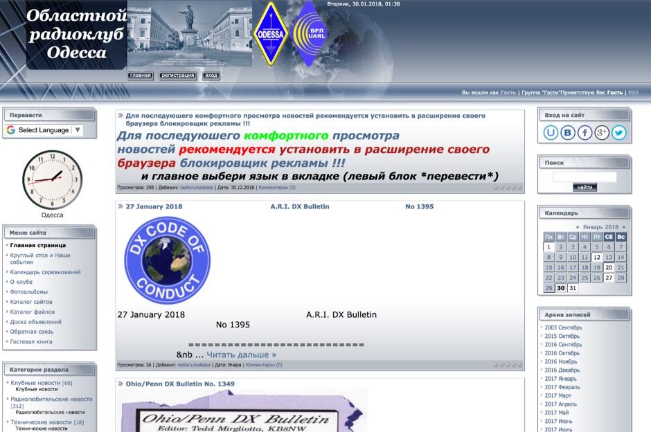 RadioClub Odessa