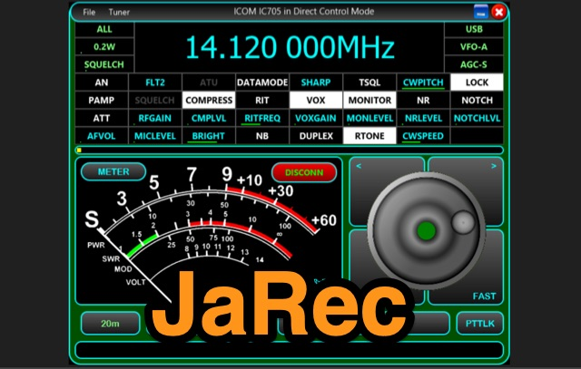 JaRec - Java Radio Remote Control Software