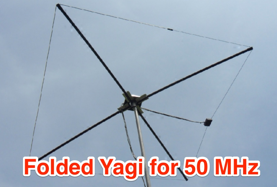 2 elements Folded Yagi Antenna for 6 Meters