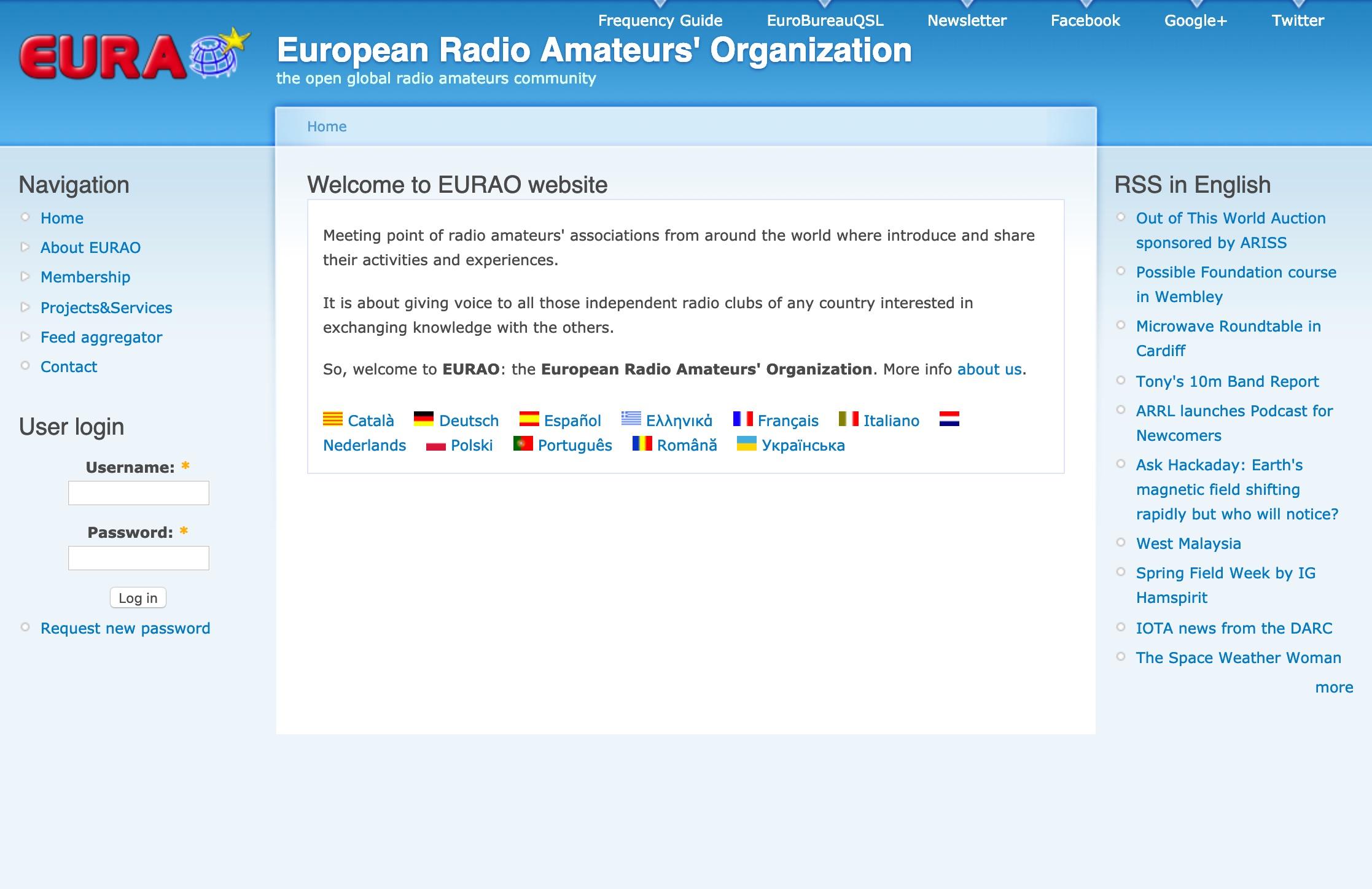 DXZone EURAO - European Radio Amateurs Organization