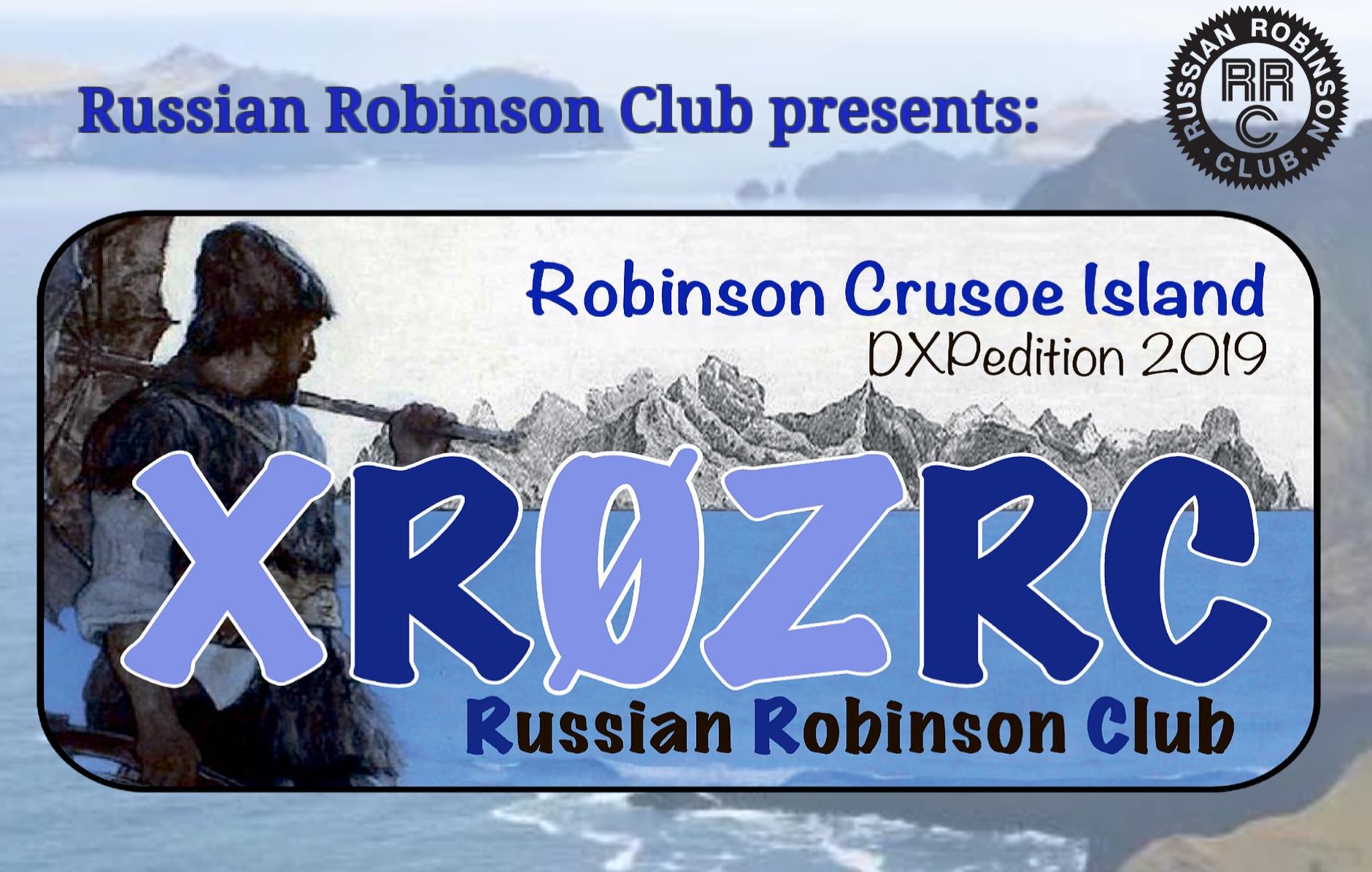 DXZone XR0ZRC Robinson Crusoe Island