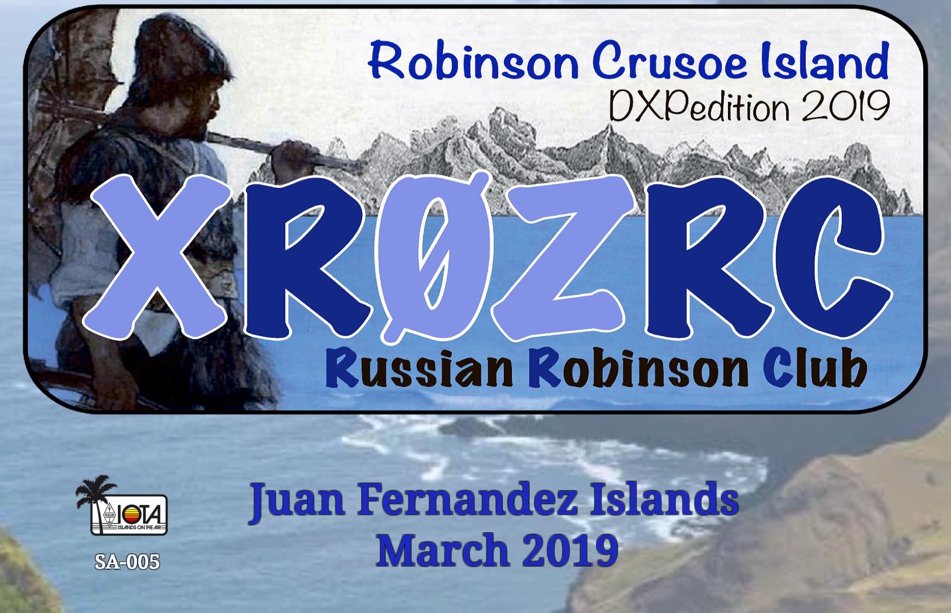 XR0ZRC Log Online