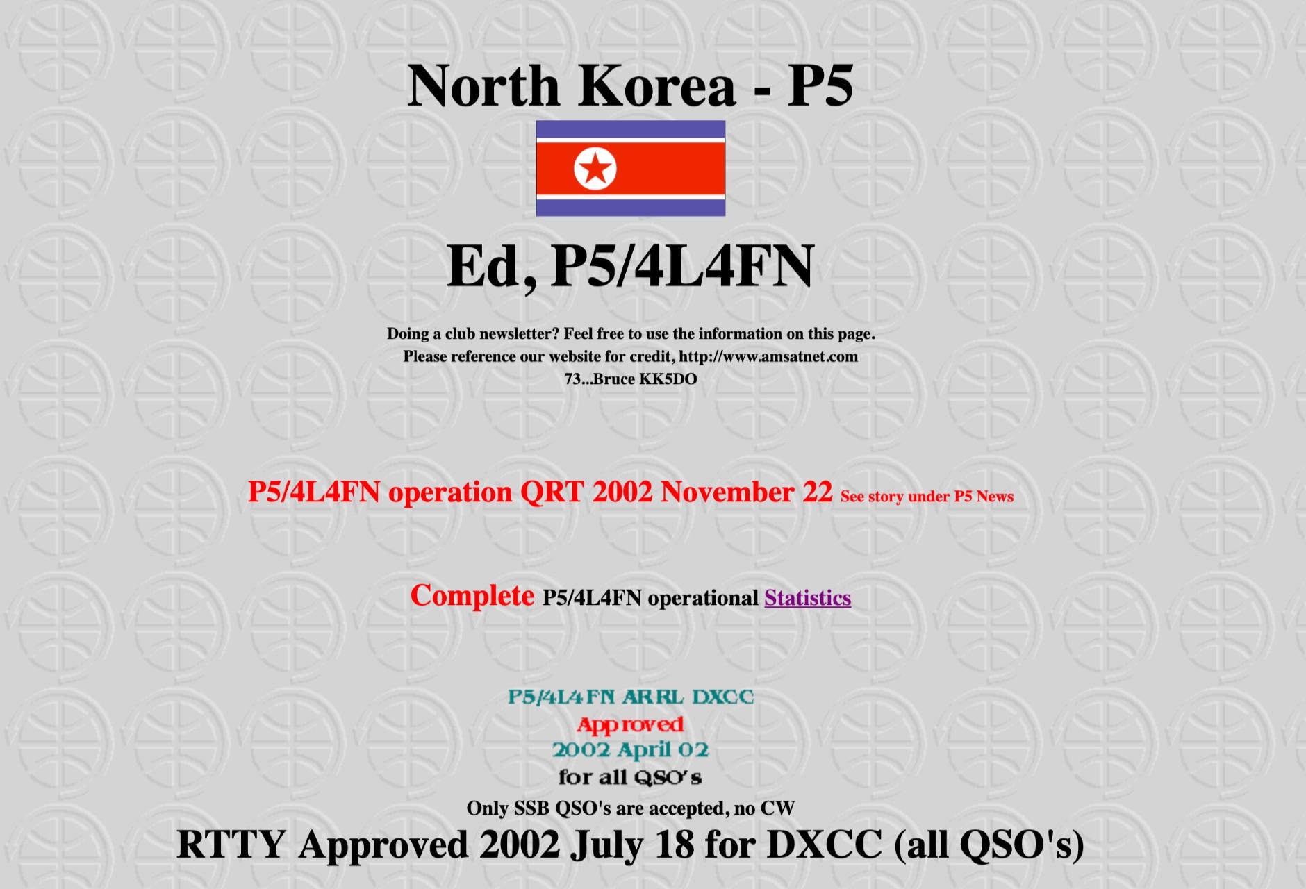North Korea - P5/4L4FN