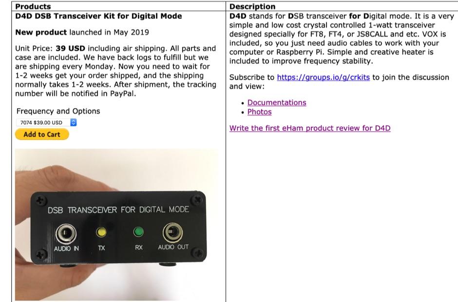 DXZone CRkits - manufacturer of ham radio QRP Kits