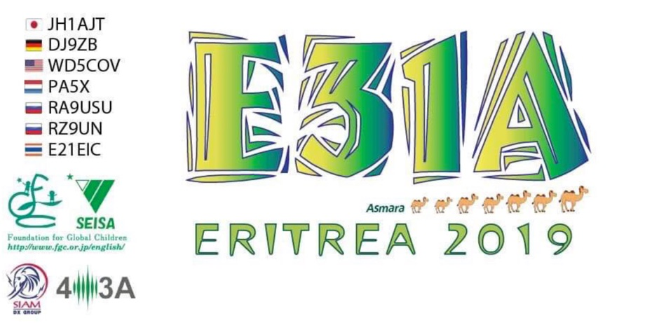 E31A Log Online