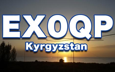 DXZone EX0QP Log Online