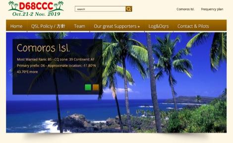 D68CCC online Log