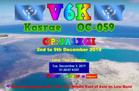DXZone V6K Kosrae Island