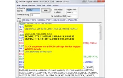 DXZone LogView for WSJT-X