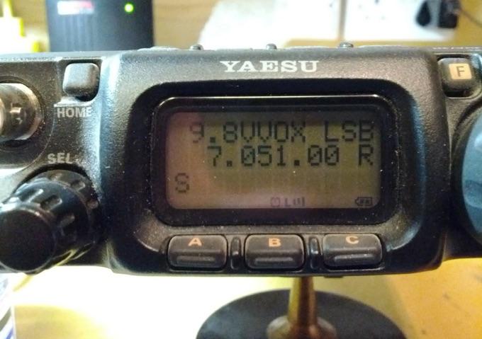 DXZone Yaesu FT-817 Add VOX via Data Jack