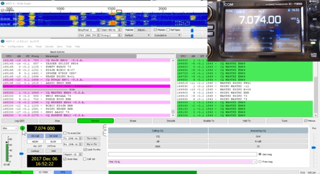 DXZone IC-7300 and WSJT-X Setup
