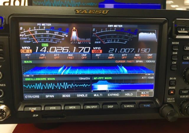 DXZone  A Sneaky Look at the Yaesu FTdx101D Transceiver