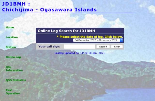 DXZone JD1BMH online log