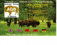 DXZone AGB Activity Group of Belarus