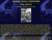 CB Station 140URL9909 from Antarctica Galindez island
