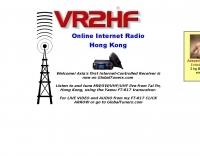 DXZone VR2HF Online Yaesu FT-817