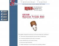 DXZone 50 MHz GS35B 1500 Watt Amplifier