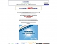 DXZone DX infos from Japan