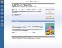 China BCL Club