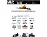 DXZone MSM Comunicaciones
