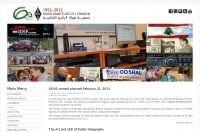 DXZone Radio Amateurs of Lebanon