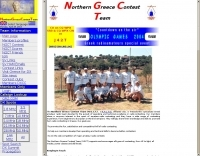 Northern Greece Contest Team - N.G.C.T.