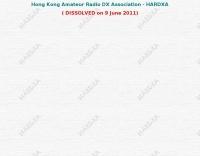 Hong Kong ham radio association