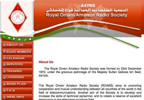 Royal Omani Amateur Radio Society ( ROARS )