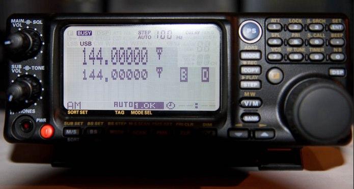 Yaesu Vr-5000 инструкция на русском языке - фото 7